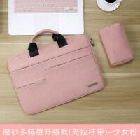 电脑包 新款苹果戴尔华硕联想14手提笔记本15.6内胆包男女13.3寸小米air电脑包 +电源包