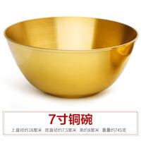 六一儿童节520鼎风阁 纯铜加厚铜碗餐具摆件 金碗供水碗铜餐具家居风水摆件520礼物母亲节