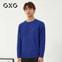 【特价】GXG男装 2021春季潮流时尚蓝色套头毛衫毛衣GY120439GV