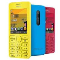 Nokia/诺基亚 2060 双卡双待 ASha新趣系列
