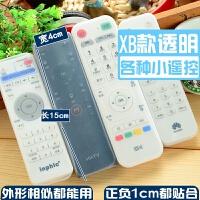 空调电视机顶盒遥控器套透明硅胶遥控器保护套 防尘防水抖音