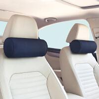 汽车头枕一对车载座椅通用护颈枕靠垫颈椎枕车内枕头四季用