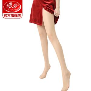 【全店满199减100】6条浪莎丝袜子女士防热浪超薄丝袜包芯丝绢感觉加裆连裤袜子