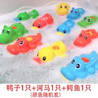 宝宝婴儿洗澡男孩儿童戏水玩具小黄鸭塑料发条沙滩游泳池水上漂浮 鸭子+河马+鳄鱼 共三只随机颜色