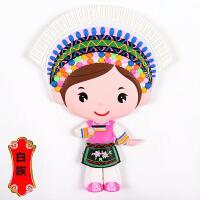 56个国民族冰箱贴磁铁创意五十六个人物少女装饰品送外国朋友老外 大