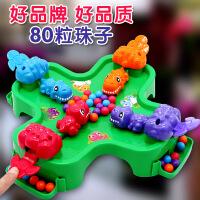 青蛙吃豆玩具大号儿童子互动益智桌面玩具贪吃青蛙吃豆男孩吃珠抢球恐龙游戏
