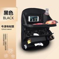 汽车座椅背收纳袋挂袋储物箱车载后靠背置物包袋车内装饰用品超市