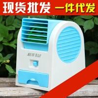 加湿香味风扇usb电池两用空调无叶风扇/空调扇迷你风扇 厂家批发