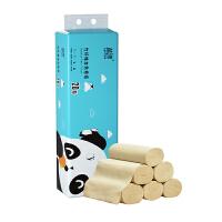 蓝漂 纯竹工坊厨房专用卷纸 吸油纸大号3包