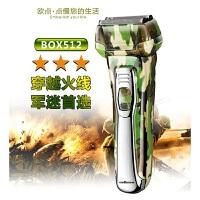 �W�c�器oudim BOX512��犹觏�刀 全身水洗刮胡刀 �W角修剪器 USB充� 迷彩色 ��G色