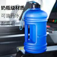 【优选】2.2升运动水杯便携健身水壶大容量耐高温户外2000ml男杯子超大号 磨砂蓝2.2L【旗舰款】 美国Trita