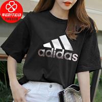 Adidas/阿迪达斯女装上衣新款运动服跑步训练健身舒适透气休闲圆领短袖T恤GP0685