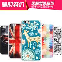 iPhone6手机套 iphone6保护壳 4.7寸苹果6卡通手机壳 苹果6彩绘壳 i6全包保护 可爱潮