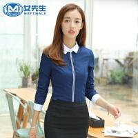 【年货节 直降到底】女先生 时尚显瘦修身韩版长袖衬衫职业装女装衬衣