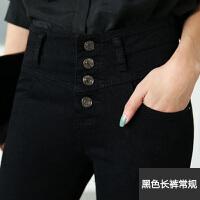 加绒牛仔裤女高腰黑色小脚铅笔长裤大码紧身显瘦弹力冬季新款韩版 25 1尺8不掉色