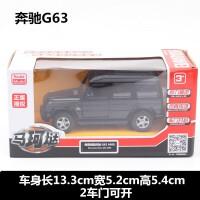 奔驰G63车模小汽车迷你车载摆件汽车模型仿真合金男孩儿童玩具车