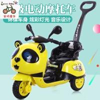 婴儿童电动摩托车1-3-5岁小孩电瓶车三轮车宝宝玩具车可坐人童车