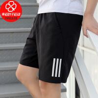 Adidas/阿迪达斯短裤男新款健身训练运动裤宽松舒适透气休闲五分裤DU0874