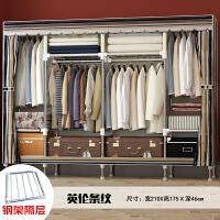 简易布衣柜家用钢管加粗加固双人组装收纳柜子全钢架衣橱简约现代 宽2米1 英伦条纹 2门 组装