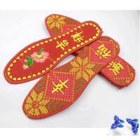 10双绣花鞋垫成品十字绣鞋垫男女士批发结婚用情人节礼物 10双装