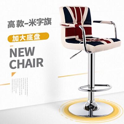 【新品热卖】吧台椅升降椅子家用高脚凳现代简约吧椅酒吧桌椅靠背凳子前台吧凳