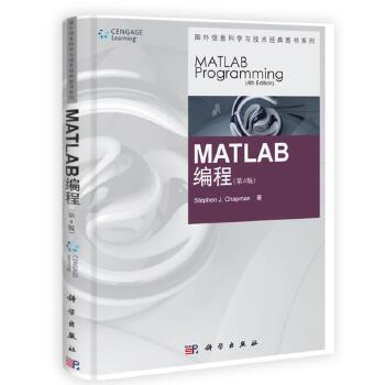 MATLAB编程(第四版)(影印版)