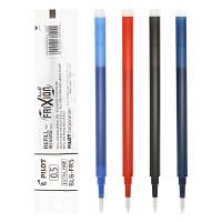 PILOT/百乐中性笔摩磨擦BLS-FR5可擦中性笔芯可擦笔笔芯0.5mm进口黑色按动笔芯蓝色红色替换子弹头笔芯 适用