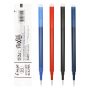 PILOT/百乐中性笔摩磨擦BLS-FR5可擦中性笔芯可擦笔笔芯0.5mm进口黑色按动笔芯蓝色红色替换子弹头笔芯 适用23EF  20EF 23EFD