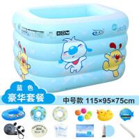 婴儿游泳池加厚新生儿游泳桶宝宝保温家用儿童充气浴盆 115蓝色-豪华套餐