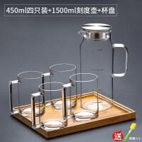 【热卖新品】水具套装家用玻璃杯子冷水壶耐高温欧式客厅简约杯具水杯茶具整套
