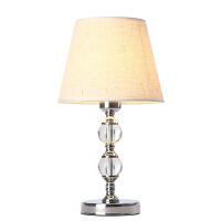 现代简约遥控书房客厅卧室床头美式时尚创意装饰调光节能水晶台灯