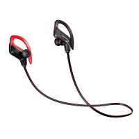 2018新款 无线蓝牙耳机 耳塞式运动跑步挂耳式苹果双耳颈挂脖头戴入耳式华为 官方标配