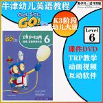 牛津TPR教学幼儿3-6岁英语教材 Get set go DVD-ROM 6互动游戏和视像练习光盘,需电脑安装使用