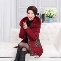 妈妈冬装外套女棉衣加厚中长款时尚2018中老年高贵洋气冬季羽绒服