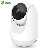 360智能摄像机D806 云台标准版1080P高清全景环视网络摄像头红外夜视无线监控家用远程遥控商用安防探头手机语音