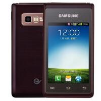 三星W789 双网双待 翻盖电信3G 安卓智能