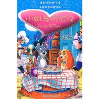 rt迪斯尼�典卡通美�L故事配��x本:�c流浪�h(DVD+��) 本社 9787883407492 ��o