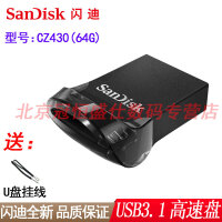 【支持礼品卡+送挂绳包邮】Kingston金士顿 DTMC3 32G 优盘 USB3.1 高速 DT MC3 32GB 金属U盘