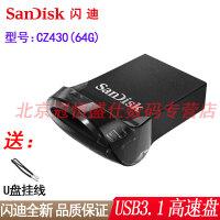 【送挂绳】闪迪 CZ430 64G 优盘 USB3.1高速 64GB 车载U盘 超薄时尚小巧