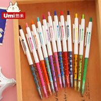 umi韩国文具可爱签字笔 碳素笔 创意彩色按动水笔 水性笔中性笔