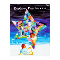 凯迪克图书美国进口艾瑞卡尔大师作品 Draw Me a Star 画个星星给我生命真是奇妙的恩典平装英文原版绘本3-6