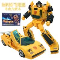 ZW变形玩具金刚 MP-39大师级别系类 MP39 飞毛腿 非官方版KO版 非官版MP39飞毛腿(K版)