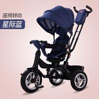 折叠儿童三轮车脚踏车手推车宝宝轻便1-3-5岁小孩自行童车YW14童