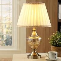 欧式台灯卧室床头灯创意时尚 美式复古现代简约温馨奢华客厅装饰 黄色 暖光