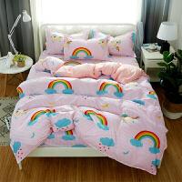 被子冬被纯棉全棉单人被芯枕芯四件套学生宿舍被褥套装六件套棉被定制 米白色 彩虹恋b