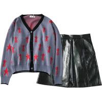 网红 两件套装 女神秋冬装新款韩版气质开衫毛衣时尚半身裙潮 蓝色 毛衣