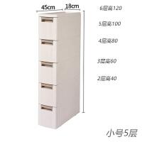 18cm卫生间夹缝收纳架落地抽屉式浴室收纳柜洗手间塑料窄缝置物架