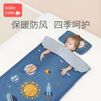 babycare儿童防踢被秋冬宝宝婴儿新生儿纯棉四季通用款睡袋神器