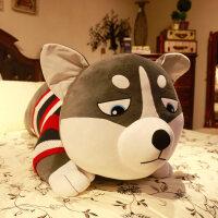 可爱哈士奇公仔毛绒玩具狗狗玩偶布娃娃送女生圣诞节礼物睡觉抱枕抖音