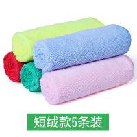 厨房抹布洗碗布家务清洁巾不易沾油掉毛吸水毛巾擦地加厚